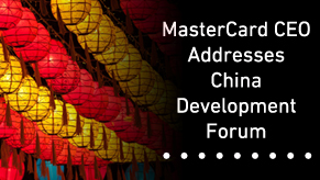 MasterCard CEO addresses China Development Forum-hppreview