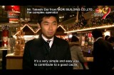 YouTube Video: MasterCard Purchase with Purpose Program at the Roppongi Hills Christmas Market 2012